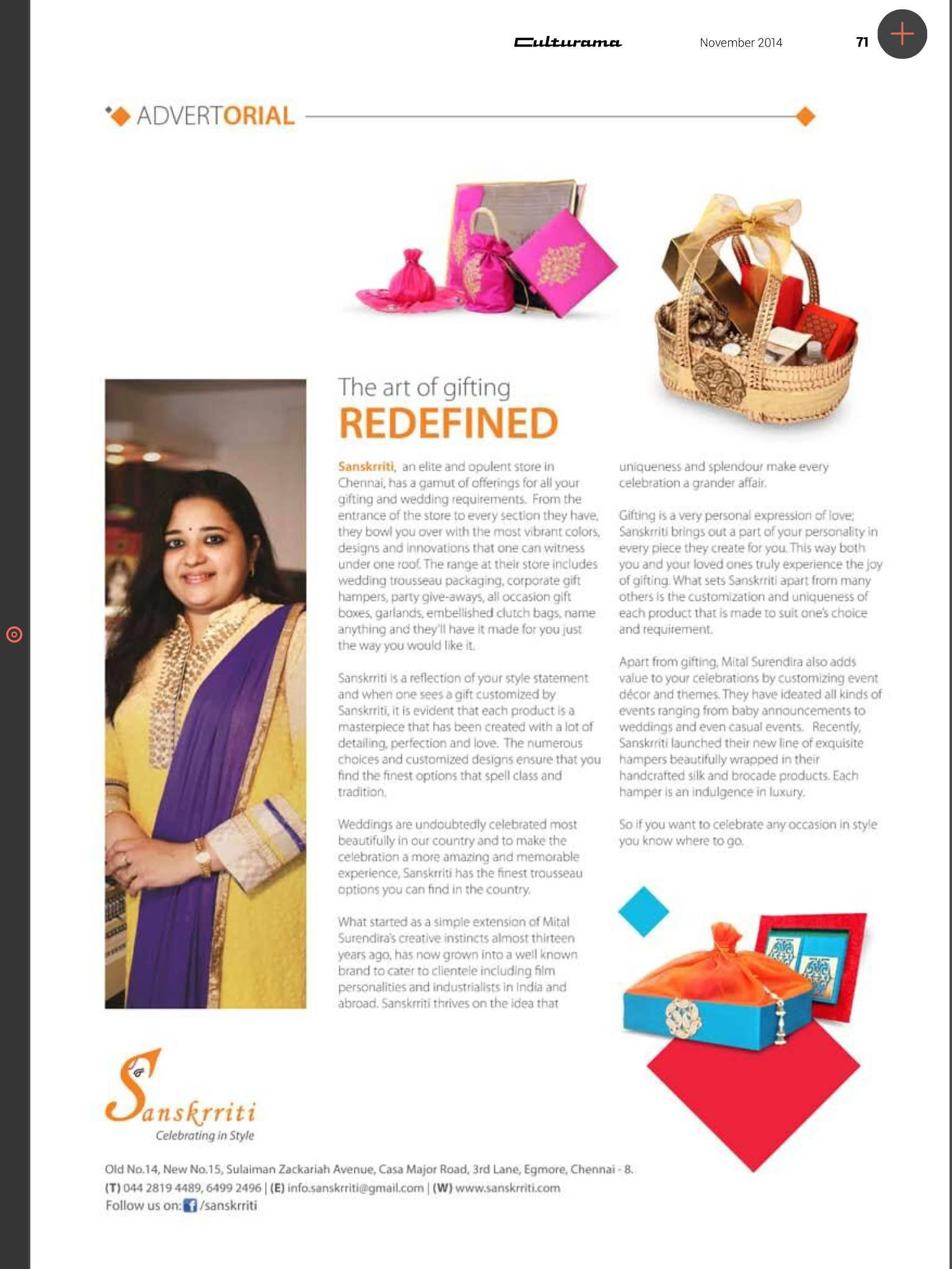 Inclusivity and encouragement by training can change the view on gender differences- Mital Surendira, Brand Owner, Sanskrriti Celebrating in Style.